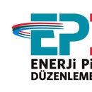 EPDK: DOĞALGAZ İHALELERİMİZE TL CİNSİNDEN ÇIKACAĞIZ