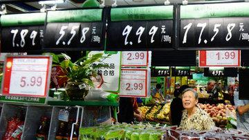 Çin'de üretici fiyatlarındaki artış 5 yılın zirvesine çıktı