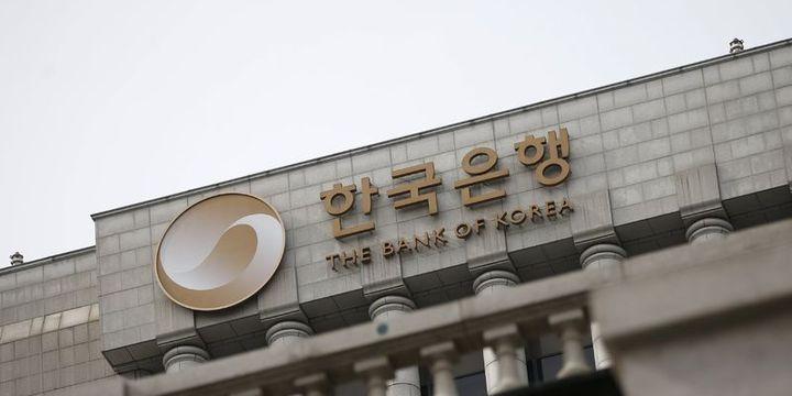 Güney Kore Merkez Bankası faiz değiştirmedi