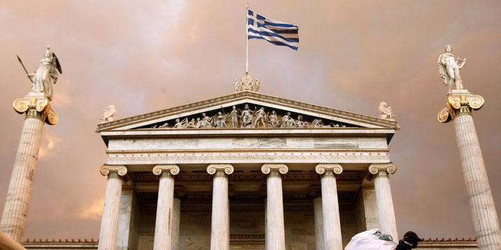 Ekonomik çıkmaz Yunanistan