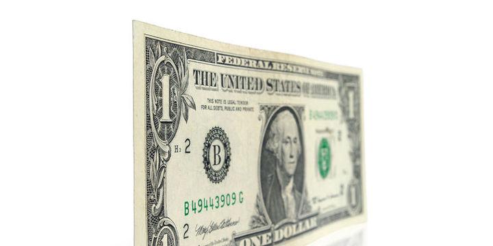 Dolar/TL rekor sonrası düşüşte