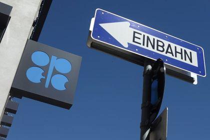 """OPEC'in petrol üretimi Aralık'ta """"Nijerya"""" ile ..."""