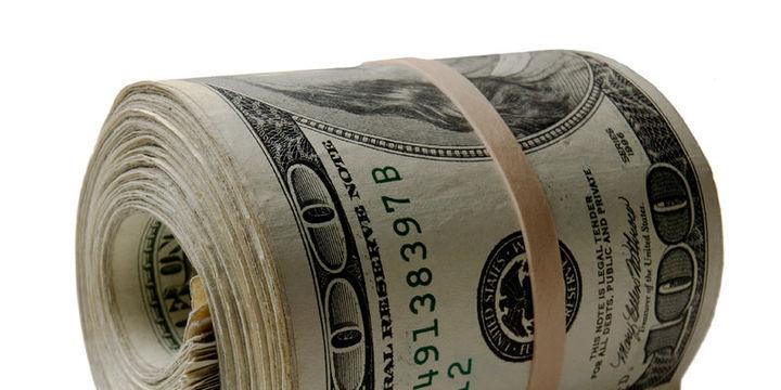 Dolar/TL kademeli olarak düşüyor
