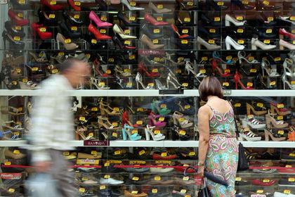 Bloomberg HT Tüketici Güven Ön Endeksi Ocak'ta ...