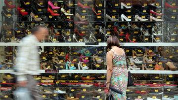 Bloomberg HT Tüketici Güven Ön Endeksi Ocak'ta da geriledi
