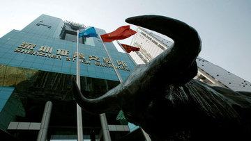 Çin'de Shenzen Borsası 10 ayın en hızlı kaybını yaşadı