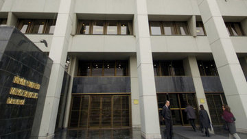 TCMB döviz depo ihalesinde teklif 611 milyon dolar