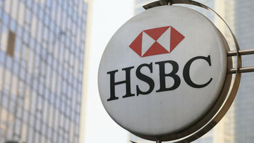 HSBC: TCMB geç likidite faiz oranını yüzde 11'e yükselteb...
