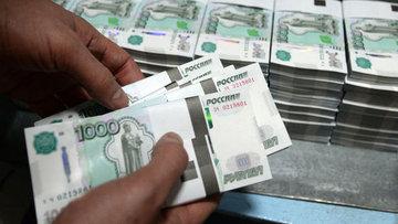 Rusya'nın 2016 bütçe açığı yaklaşık 3 trilyon ruble