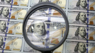 En iyi global 250 perakende şirketinden 4,3 trilyon dolar...