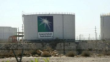 """Aramco'nun """"Petrol Ofisi"""" için SOCAR ile rekabet ettiği b..."""