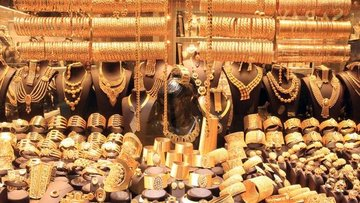 Kapalıçarşı'da altın fiyatları (24.02.2017)