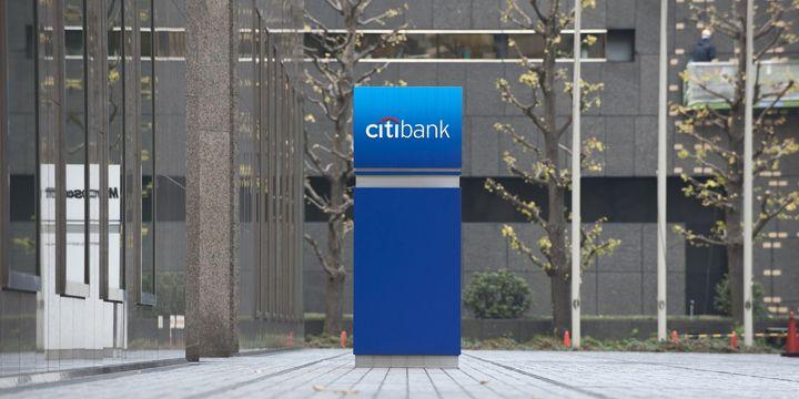 Citigroup: Almanya tahvil faizleri eksi yüzde 1