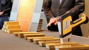 Almanya'nın altınına ABD ev sahipliği yapıyor