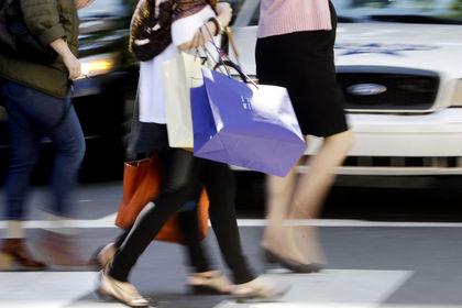 Bloomberg HT Tüketici Güven Ön Endeksi Mart'ta ...