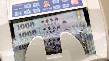 Tayvan doları Apple beklentisiyle yükseldi