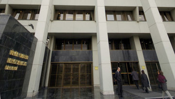 TCMB'nin depo ihalesine 370 milyon dolar teklif geldi