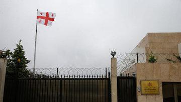 Gürcistan vatandaşlarına Schengen Bölgesi'ne vizesiz seya...