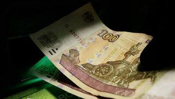 Sberbank Ukrayna'daki ortaklığını sattı