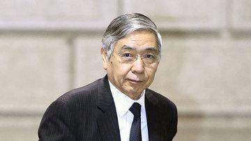 BOJ/Kuroda: BOJ genişlemeci politikasını sürdürecek