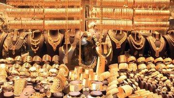 Kapalıçarşı'da altın fiyatları (21.04.2017)