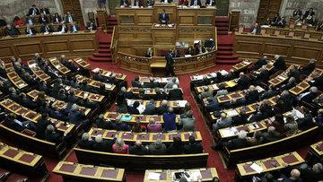 Yunanistan'ın bütçesi 2016'da fazla verdi