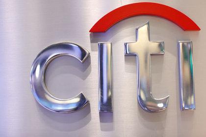 Citigroup, Suudi Arabistan'a geri dönüyor