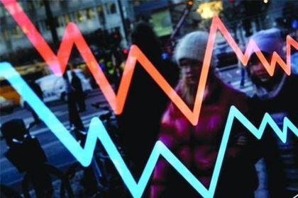 Dünyanın en büyük hisse piyasaları 2008'den bu ...