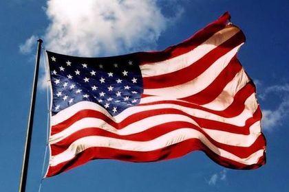 ABD'den TSK'nın hava operasyonlarına ilişkin aç...