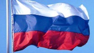 Rusya'dan, TSK'nın Sincar ve Karaçok operasyonlarıyla ilg...