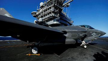 ABD savunma devleri ilk çeyrek bilançolarını açıkladı