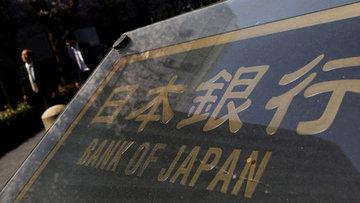 Japonya MB politikasını değiştirmezken enflasyon tahminin...