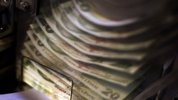 Depo ihalesinde miktar 1.25 milyar dolar, faiz %12.25'e y...