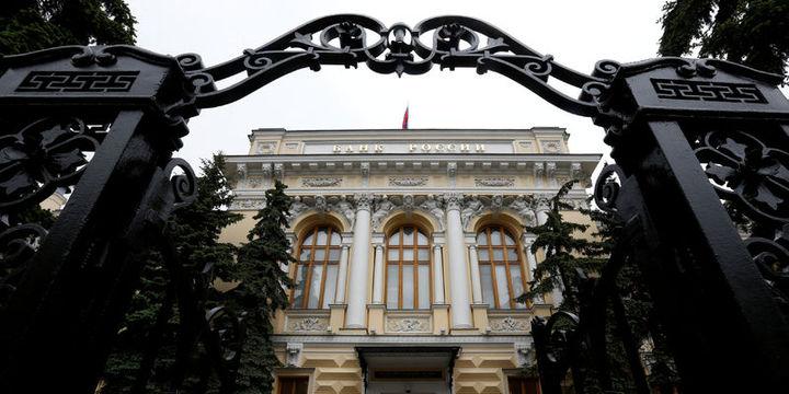 Rus Merkez Bankası faizi yarım puan indirdi