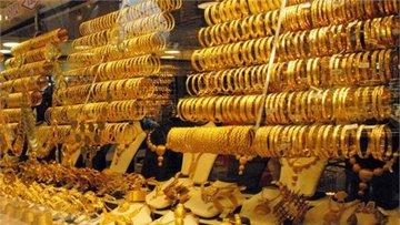 Kapalıçarşı'da altın kapanış fiyatları (28.04.2017)