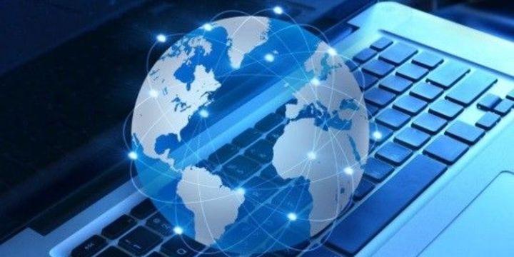Kotayı aşan internet kullanıcısı gigabyte başına ücret ödeyecek