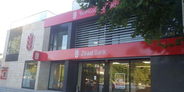 JSC Ziraat Bank Georgia Gürcistan