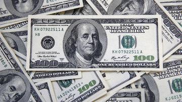 """Dolar """"Trump"""" haberleriyle geriledi"""