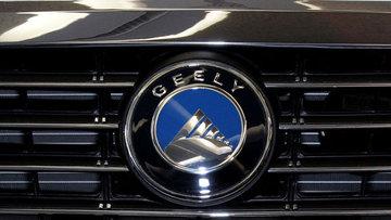 Çin otomotiv devi Geely, Malezya şirketi Proton'u satın a...