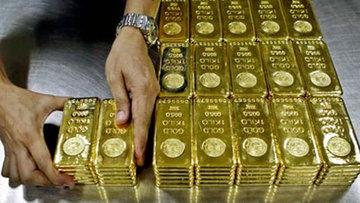 Kapalıçarşı'da altın kapanış fiyatları (26.05.2017)