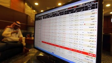 Deutsche Bank: S. Arabistan borsası 35 milyar dolar yaban...