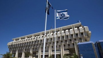İsrail Merkez Bankası faizi değiştirmedi