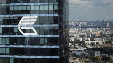 Rus bankası VTB'nin net karı ilk 4 ayda 27 kat arttı