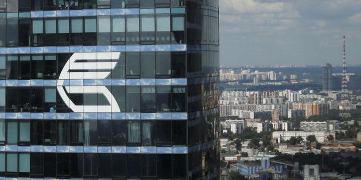 Rus bankası VTB