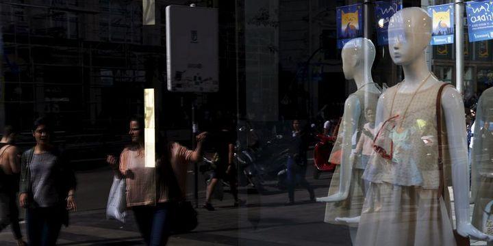 Bloomberg HT Tüketici Güven Ön Endeksi Haziran