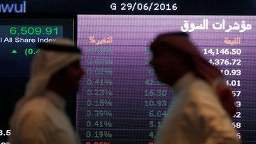 Suudi borsası üç olumlu haber ile yükseldi