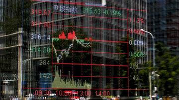 """Çin'de """"MSCI"""" rallisi uzun sürmedi"""
