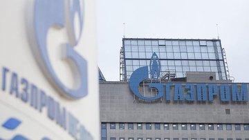 Gazprom: 2017'de AB ve Türkiye'den elde ettiğimiz gelir a...