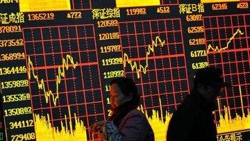Çin küresel tahvil piyasalarına dahil olmaya hazırlanıyor