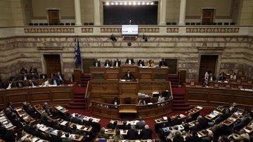 """Yunan hükümetinden """"tahvil"""" iddialarına yanıt"""